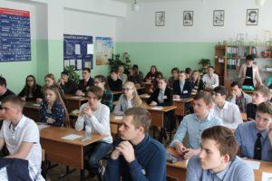 Подведены итоги областной олимпиады по математике, проходившей 25.04.18