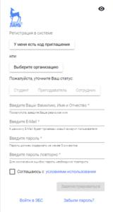 Удаленная регистрация и работа в ЭБС «Лань»